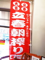 DSC00830.JPG